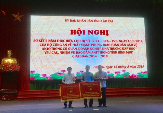 Lào Cai Sơ kết 5 năm phong trào toàn dân bảo vệ an ninh Tổ quốc